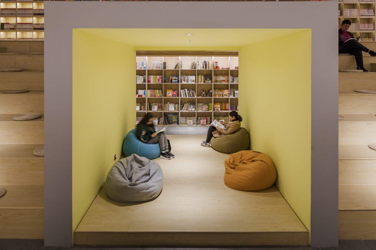 Yuanping Meijing Bookstore